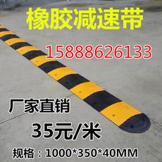 Дорожный выступ для снижения скорости Safe
