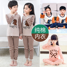 Children's autumn clothes, autumn pants suit, boy and girl's pure cotton underwear, boy and baby's thin warm cotton pajamas
