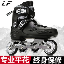 Longfeng Ping Hua shoes, roller skates, adult adult roller skates, skating, single row, row roller skates, beginners, male and female jitter.