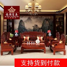 Журнальный столик Derun mahogany
