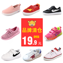 Clearance special price girls' board shoes autumn little children's white shoes middle and big children's leisure children's sports shoes baby boys' shoes