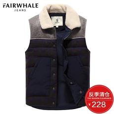 Popular men's vest