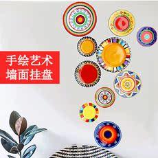 Декоративная тарелка Colorful gp001