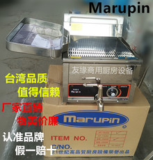 Фритюрница Maria furnace 100% Marupin AT-15