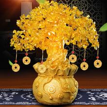 Huang Shuijing riches tree, wine cabinet decoration, furnishing home, living room, TV crafts, creative little trick, shaking Qian Shu.