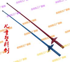 Тренировочные шпаги Детские маски, пластиковые меч