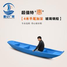Лодка надувная Dongjiguanglian