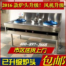 Газовая плита Fire flavor yt1460