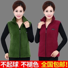Middle and old age large fleece new Fleece Jacket warm vest