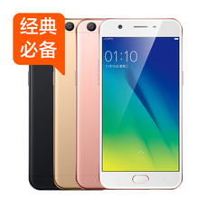 Mobile phone OPPO A57 1600 4G