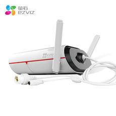 IP камера Fluorite C5S WIFI 1080P