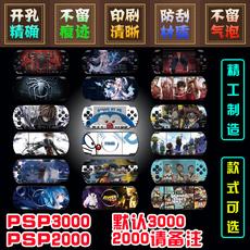 Аксессуары для PSP PSP3000PSP2000