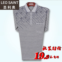 San Leo mid aged and elderly autumn long sleeve T-shirt father's