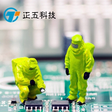 Electronic components Daquan component BOM single station single IC integrated circuit chip electrolytic capacitor
