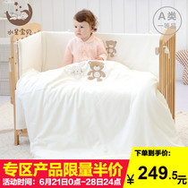 Mercury wave point 5 piece set Baby Baby and small peri-neonatal baby bedding crib bed bedding