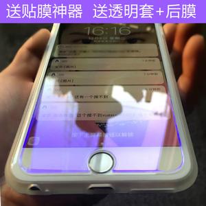 iphone6 plus钢化膜苹果6s玻璃膜i7手机贴膜7plus纳米防爆蓝光薄手机膜