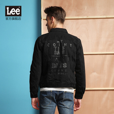 Branded clothes for