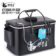 Campers'New Thickened EVA Fishing Barrel Special Price Fishing Barrel Live Fishing Barrel Fishing Tank Water Barrel Fishing Protective Barrel Fishing Tank