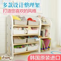 韩国进口IFAM儿童玩具收纳架塑料储物架箱大容量置物书柜整理架子