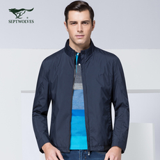 Куртка The septwolves 211550101557