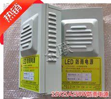 Источник питания для LED ZhongLian LED