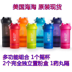 Шейкер Blender bottle ProStak