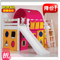New childrens IKEA Bed Tent play tent color tent bed curtain and baby bedding