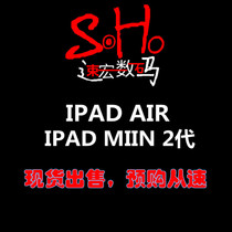 Apple/�O�� iPad Air 16GB WIFI 4G ipad mini2 ����2 ipad5 ����