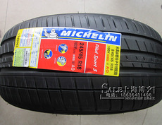 шины Michelin 245/45R18 100Y/ps3