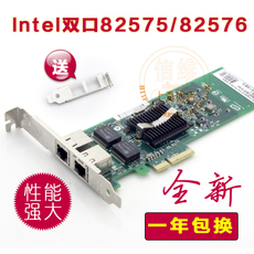 Адаптер USB Number of fish Intel82576