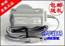 Зарядное устройство для NDSI New 3DS