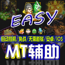 �ҽ�MT�o��EASY����3.5IOS���O��3.5��׿��PCWP�漲�LREBUG��Խ�z