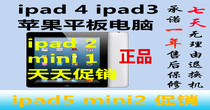 �O��ƽ����X ipad air ipad5 ipad4 ipad3 ipad����1��mini2����