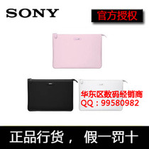 Sony/���� VGP-CNM68  DUO13 Fit13A F13 Pro13 ԭ�b��Ʒ ��đ��