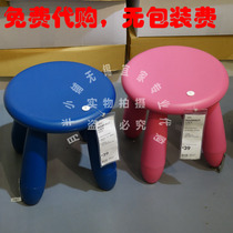 Free purchasing purchasing cheap IKEA IKEA Mammut childrens chair stool seat plastic stool