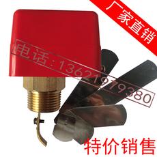 Расходомер HFS