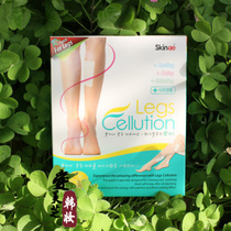 ��Ʒ��ُ�n����֬�Nskin body cellution�����N��С���N���[�p��