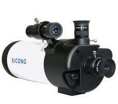 Цифровой бинокль SICONG 3309-02
