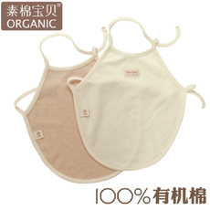 Children's bandage Plain cotton baby purebaby