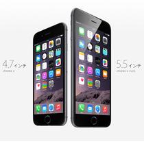 Apple/�O�� iPhone 6 4G�֙C  ȫ���հ�o�i ��؛�A�� �ձ���ُ