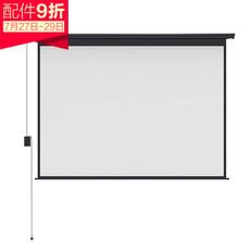 Экран для проектора М 120-дюймовый 16:10