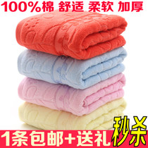 Cotton pure cotton bath towel increase upsetting adult children male and female couples hotel hotel cartoon suction tube top