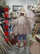 Плетеные сувениры народности