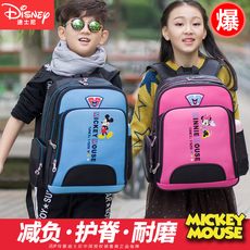 Satchel Disney sm11171 1-3-4-6 8-10-12