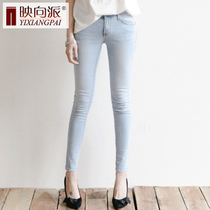 In the Korean version of the slim light slim waist counters authentic foot pants