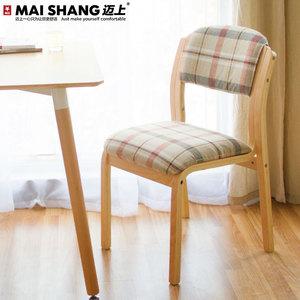 实木餐椅家用现代简约布艺书桌椅 原木单人咖啡椅电脑椅子办公 椅餐椅实木
