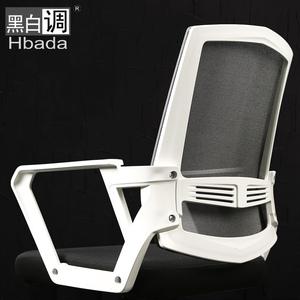黑白调 弓形电脑椅 家用特价办公椅 休闲转椅职员椅 人体工学椅子椅子