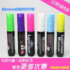 Текстовыделитель Import highlighter 10mm POP