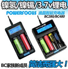 Зарядное устройство Academia Sinica bc280480 BC280