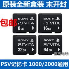 Защитный футляр для PS Vita PSV1000